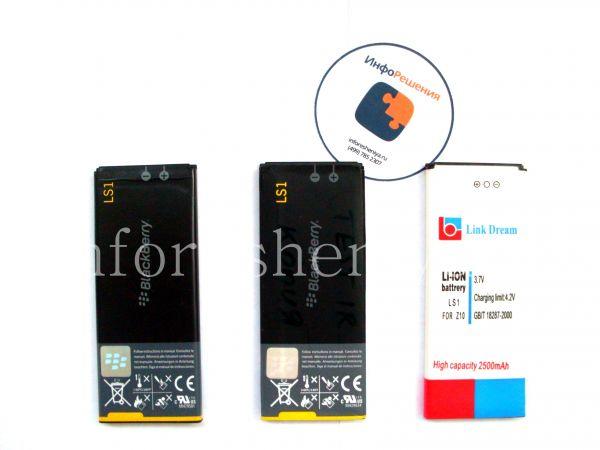 Сравнение аккумуляторных батарей для BlackBerry Z10 (тип L-S1): Оригинальный аккумулятор L-S1, аккумулятор-копия и аккумулятор расширенной емкости Link Dream. Вид спереди. Как видно, копию от оригинального отличить сложно, поэтому копию мы подписали ^_^