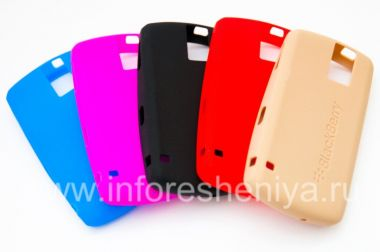 Buy Housse en silicone d'origine pour BlackBerry 8100 Pearl