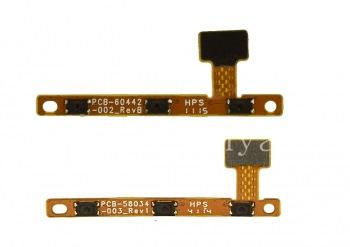 Микросхема боковых кнопок для BlackBerry Passport