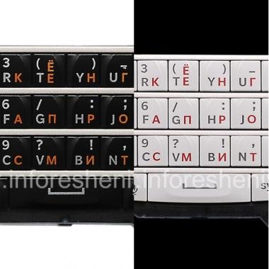 Купить Русская клавиатура для BlackBerry Q10