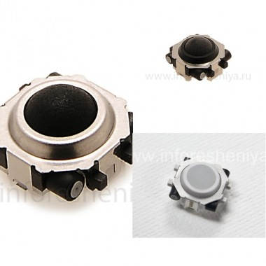 Buy Trackball Original para BlackBerry