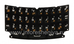 Оригинальная клавиатура для BlackBerry 9360/9370 Curve (другие языки), Черный