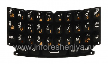 Originaltastatur für BlackBerry 9360 / 9370 Curve (andere Sprachen)