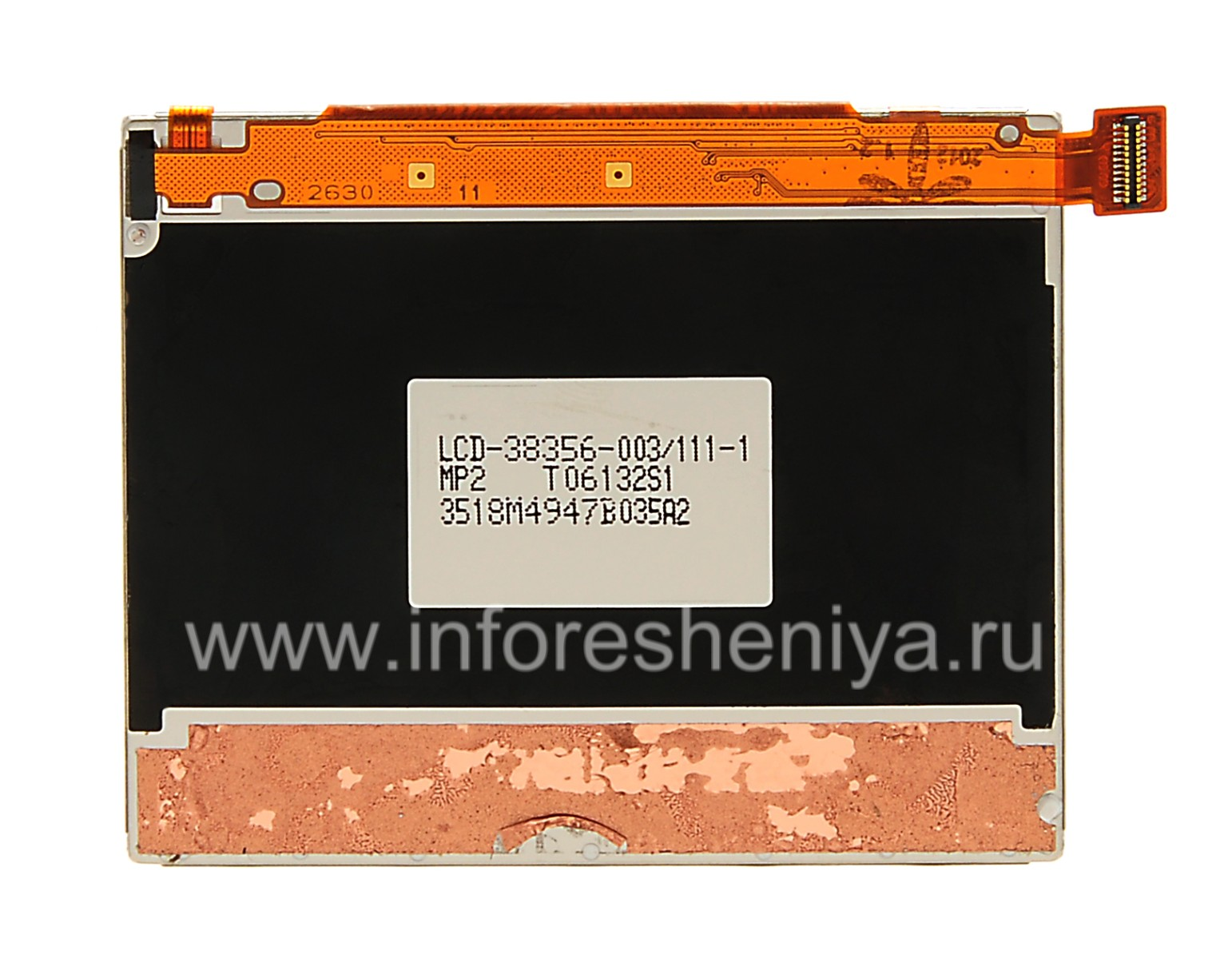 Cran lcd d 39 origine pour blackberry curve 9360 9370 for Photo ecran blackberry
