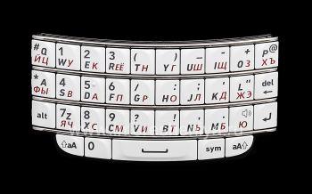 Белая русская клавиатура BlackBerry 9790 Bold
