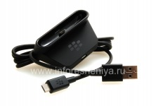 """Оригинальное настольное зарядное устройство """"Стакан"""" Sync Pod для BlackBerry 9790 Bold, Черный"""