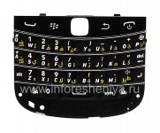 Original Keyboard for BlackBerry 9900/9930 Bold Touch (other languages), The black