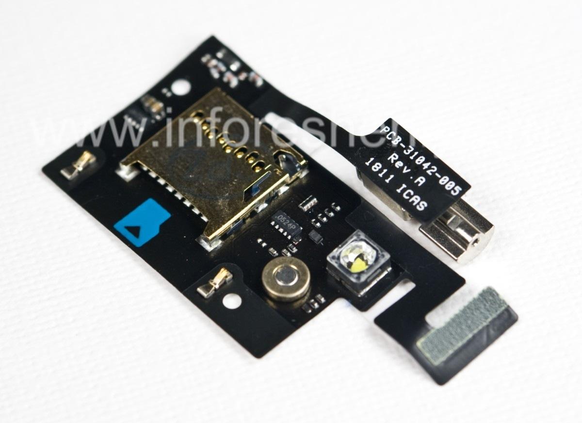 tarjeta de memoria blackberry 9900
