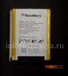 Оригинальный аккумулятор BAT-51585-001 для BlackBerry Q5