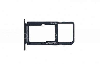 Держатель SIM-карты и карты памяти для BlackBerry KEY2 LE, Slate