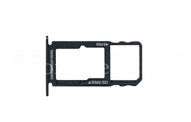 Купить Держатель SIM-карты и карты памяти для BlackBerry KEY2 LE