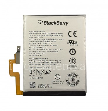 Buy 原装电池BAT-58107-003为BlackBerry Passport