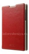 Фотография 1 — Кожаный чехол горизонтально открывающийся с функцией подставки Diary для BlackBerry Passport, Красный