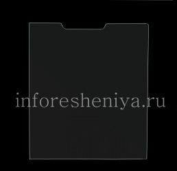 Фирменная защитная пленка-стекло для экрана Nillkin Amazing H для BlackBerry Passport, Прозрачный, для Passport SQW100-1
