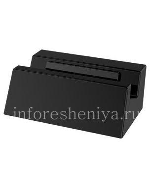 "Купить Насадка для настольного зарядного устройства ""Стакан"" Sync Pod Nest для BlackBerry Priv"