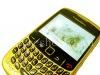 Фотография 1 — Цветной корпус (из двух частей) для BlackBerry 8520 Curve, Золотой искристый с узором