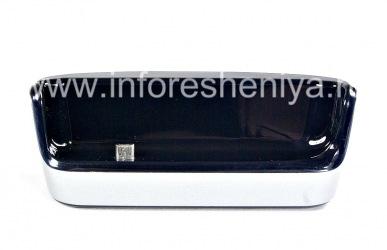 """Настольное зарядное устройство """"Стакан"""" для BlackBerry 8520/9300 Curve, Металлик"""