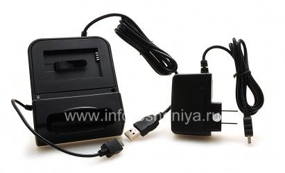 Фирменная док-станция для зарядки телефона и аккумулятора Mobi Products Cradle для BlackBerry 8520/9300 Curve, Черный