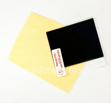 "Buy Schutzfolie Matte ""Privacy"" für Blackberry 9630/9650 Tour"