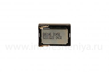 Buy Media USomlomo (Isikhulisazwi) T1 for BlackBerry