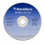 CD BlackBerry OS 5-7用户工具, 蓝