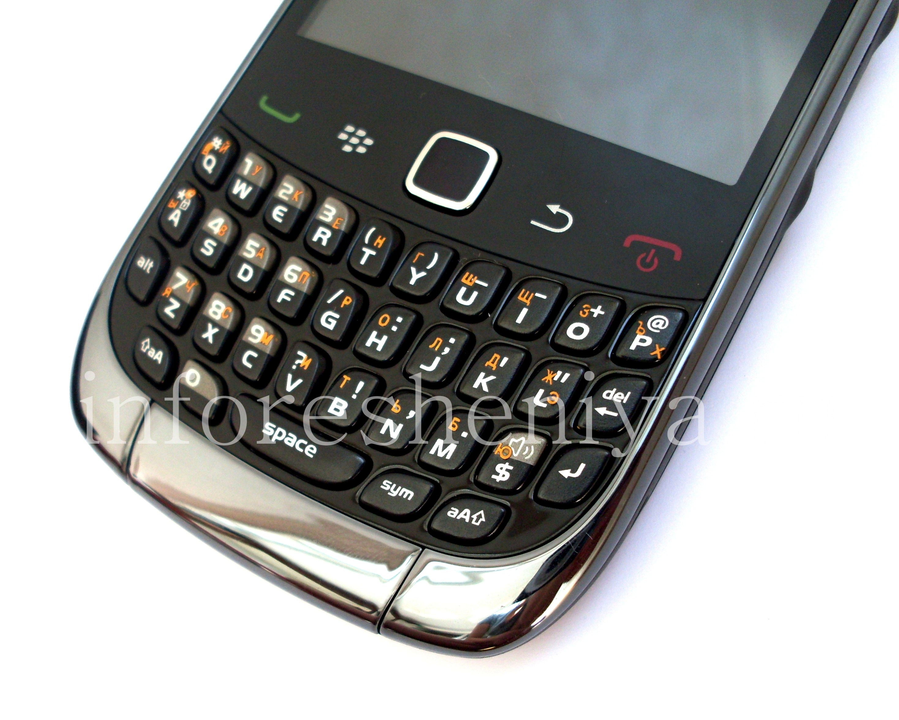 Buy smartphone blackberry 9300 curve used black for Housse blackberry curve 9300