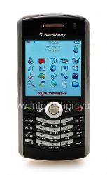 Shop for Teléfono inteligente BlackBerry 8120 Pearl