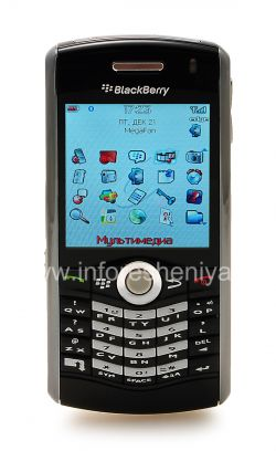 Shop for 智能手机BlackBerry 8120 Pearl