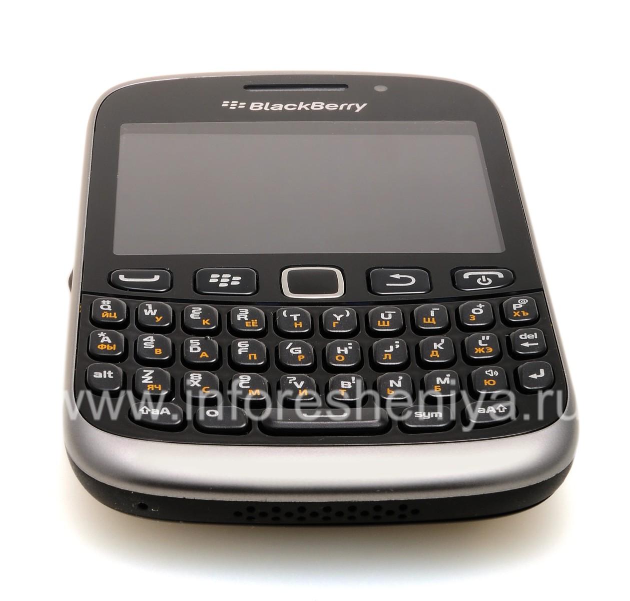 Curva 9300 de BlackBerry Libere las transferencias