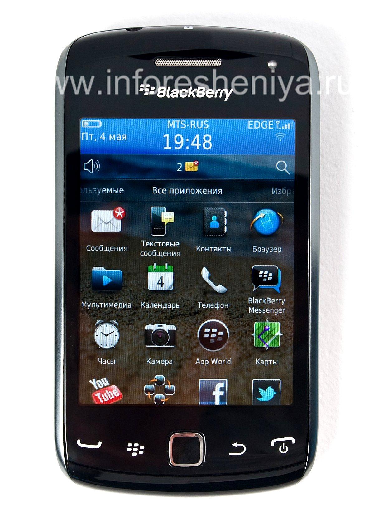 Comprar Curva de Smartphone BlackBerry 9380, Negro (negro) — Tenemos todo  para el BlackBerry. InfoResheniya