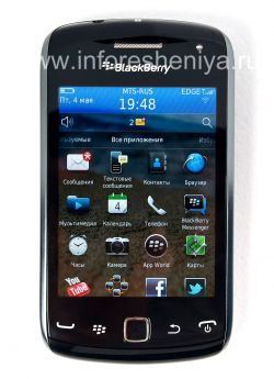 Купить Смартфон BlackBerry 9380 Curve
