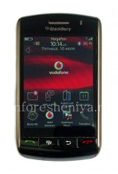 Shop for Smartphone BlackBerry 9500 Storm