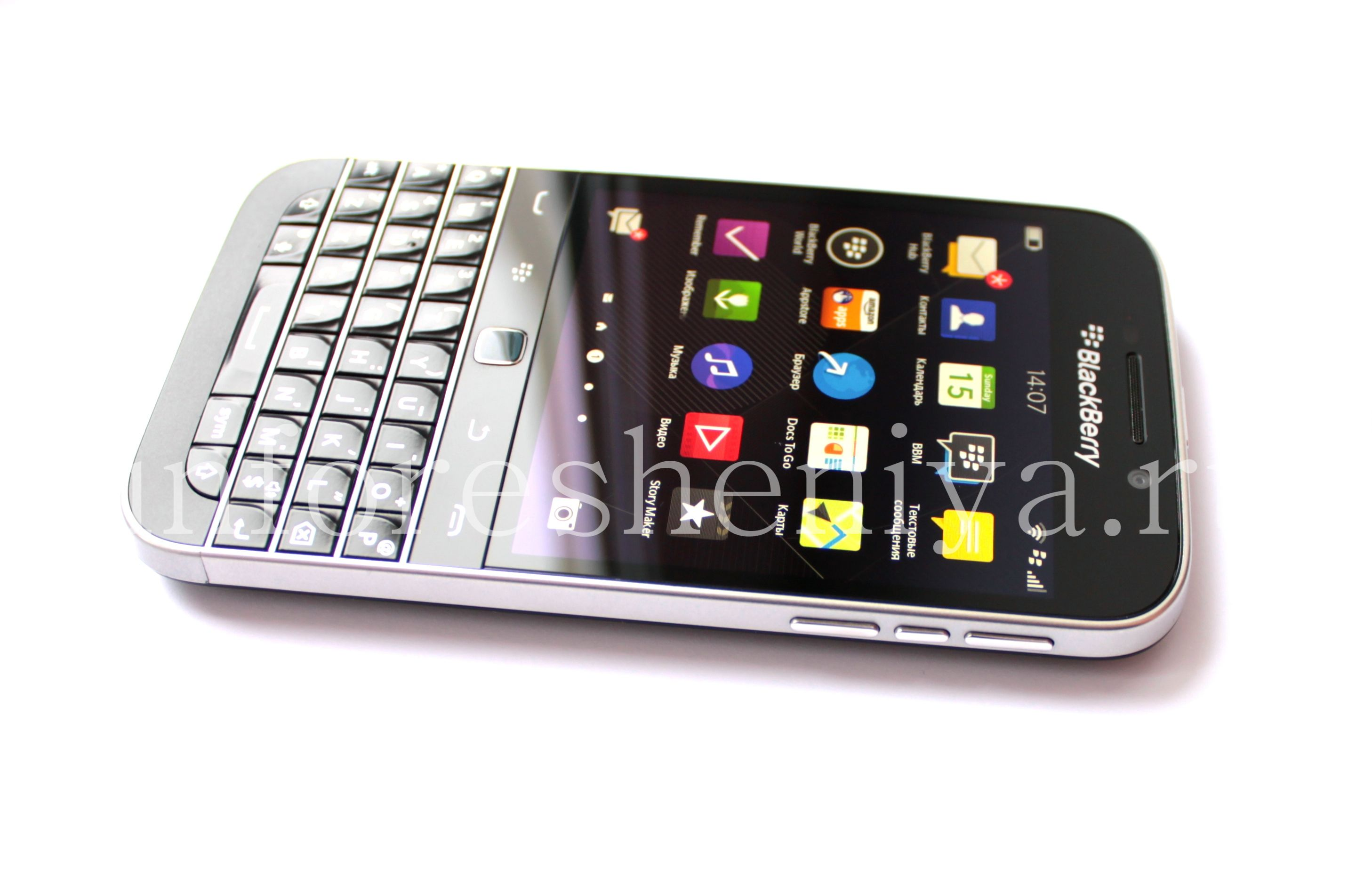 how to change lcd on blackberry classic