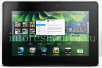 Shop for PC de la tableta BlackBerry PlayBook 4G LTE