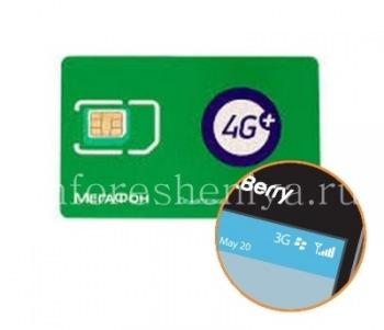 Тарифный план Мегафон с активной услугой BlackBerry Internet Services (BIS)