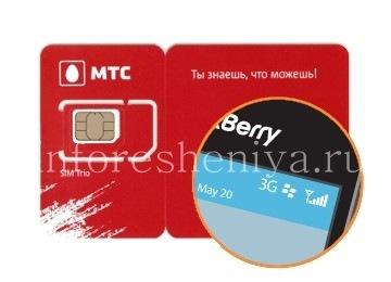 Купить Тарифный план МТС с активной услугой BlackBerry Internet Services (BIS)