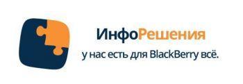 Перейти на главную страницу сайта inforesheniya.ru
