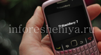 BlackBerry OS 7.0