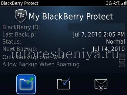 BlackBerry Protect на устройствах с ОС 5-7 не включают сервис Anti-Theft, и служит только для резервного копирования личных данных