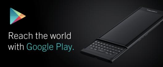 Программы для BlackBerry на Android