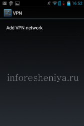 VPN settings on Android