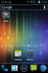 Приложение BlackBerry Messenger на рабочем столе