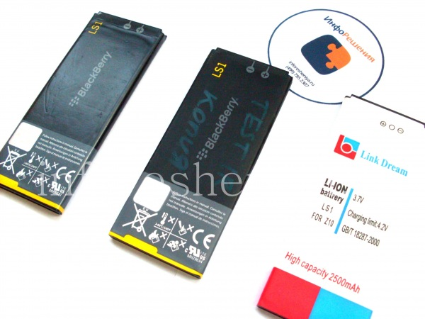 Comparison of rechargeable batteries for BlackBerry Z10 (type L-S1