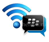 Разблокировка Wi-Fi и BlackBerry Messenger (BBM) на не-РСТ-аппарате
