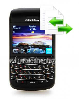 Купить Восстановление данных на смартфоне BlackBerry