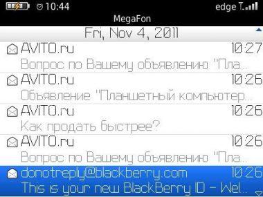 Купить Настройка почтовых ящиков BlackBerry OS 5-7 без подключения BIS