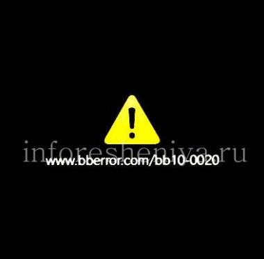 Buy Recovering BlackBerry functionality after a failure