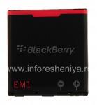 La batterie d'origine E-M1 pour BlackBerry, Noir