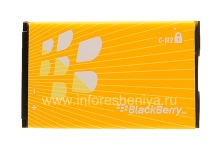 C-M2 Batterie (copie) pour BlackBerry, Orange