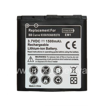 Battery E-M1 (ikhophi) for BlackBerry